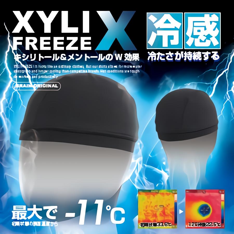 キシリフリーズ XYLI FRIEZE™(長袖Vネックインナー)BRAINオリジナル